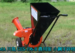 GES-196B